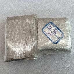 Aluminum Ytterbium alloy