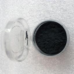 Yttrium metal powder