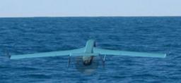 Беспилотный летательный аппарат Long Endurance Small Fixed Wing UAV HY30