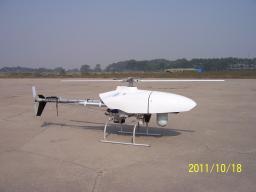 Беспилотный летательный аппарат UAV System AOI MJ1Z