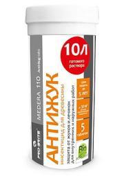 Защита древесины от насекомых Антижук Medera 110 (таблетки) на 5 лет