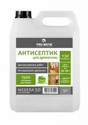 Антисептик грунтовка Medera 50 защита на 30 лет (1 л) концентрат 1:30