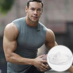 Drostanolone Enanthate Anabolic Steroid Powder CAS 472-61-145 For cutting cycles