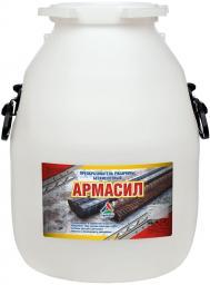 Армасил - бескислотный преобразователь ржавчины, 40кг