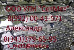 Алюминий в чушках (Силумин ГОСТ 1583-93) АК12, АК9, АК7, АК5