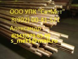 Прутки бронзовые ГОСТ 1628-78 БрАЖ9-4 от ф16мм