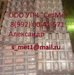 Медь фосфористая гост 4515-93 МФ9, МФ10