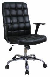 Кресло College BX-3619/Black