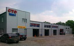 Строительство станции техобслуживания