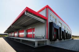 Строительство производственных зданий