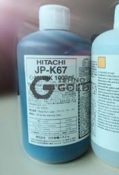 Чернила Hitachi JP-K67