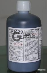 Чернила Hitachi JP-K72