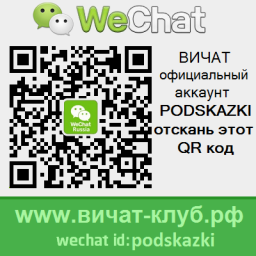 Wechat магазин Вичат Shop Weixin Xiaodian weidian 微信