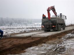Установим дорожные плиты в Новосибирске