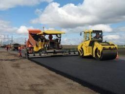 Аварийный ямочный ремонт дорог