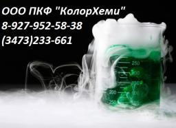 КОРБС (Кубовые остатки ректификации бутиловых спиртов).