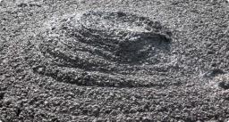 Бетон цементный
