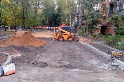 Строительство парковок