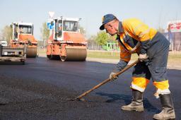Ямочный ремонт дорог большими и малыми картами