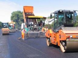 Капитальный ремонт асфальтового покрытия улиц