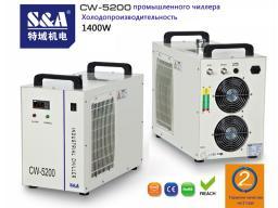 Неметаллический комбинированный лазерный резак охлаждается промышленным чиллером CW-5200
