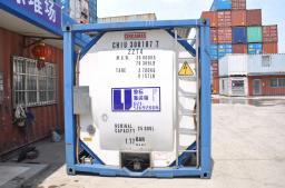 Танк-контейнер 25 куб.м. тип Т4 из нержавейки
