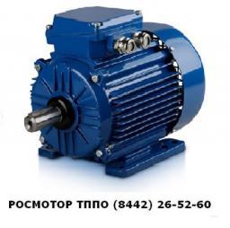 55 кВт 3000 об/мин. АИС250MA2 электродвигатель общепромышленный