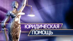 Взыскание страхового возмещения: Судебное взыскание
