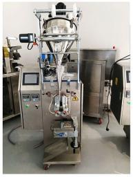 Фасовочно - упаковочное оборудование для пищевых продуктов