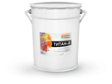 Огнезащитная краска Титан Д для дерева (аналог Эврика)