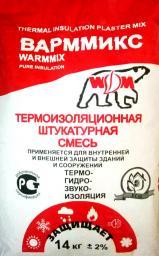 Штукатурный утеплитель для стен ВармМикс, 14кг