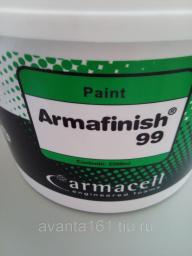 Краска для трубок Armafinish 99 Армафиниш 99, 2,5л