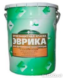 Огнезащитная краска для дерева Эврика и Титан Д, 25кг