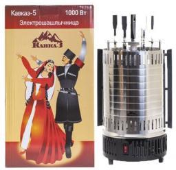 Электрошашлычница Кавказ 5