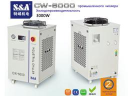 Неметаллический комбинированный лазерный резак охлаждается промышленным чиллером CW-6000 S&A