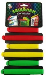 Зажимы для пакетов Клип-Пак 8 штук