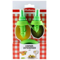 Спрей-соковыжималка для цитрусовых LS1, набор 2шт в комплекте с подставкой. Спрей для лайма: 75мм, d43мм, спрей для лимона.: 95мм, d43мм