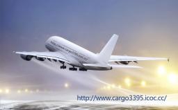 cargo3395.icoc.cc