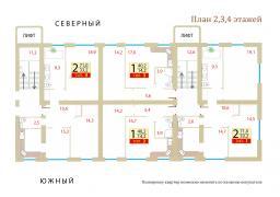Квартиры 1, 2, 3-комнатные, 4 этаж