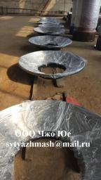 Подпятник сферический КМД-2200 1275.04.304-01СБ, Подпятник сферический1275.04.304-1сб с заливкой баббитой Б16