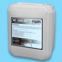 МС2000-AD высокощелочное пенное моющее средство