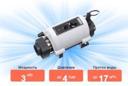 Водонагреватель для бассейна intex Elecro Nano Spa 3 кВт.