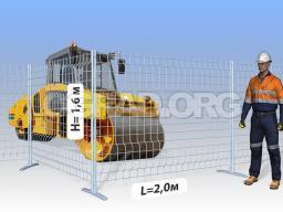 Инвентарные строительные ограждения на металлических опорах, высота 1,6 м