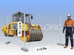 Инвентарные строительные ограждения на бетонных блоках, высота 1,6 м