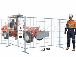 Инвентарные строительные ограждения на металлических опорах, высота 1,5 м (Каркасный тип)