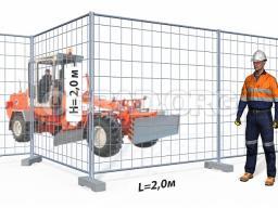 Инвентарные строительные ограждения на бетонных блоках, высота 2 м (Каркасный тип)