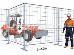 Инвентарные строительные ограждения на металлических опорах, высота 2 м (Каркасный тип)