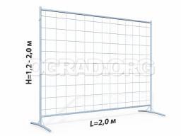 Оцинкованные защитные ограждения, секция ограждения каркасного типа, высота 1,5 м