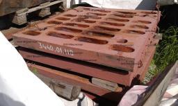 Плиты дробящие СМД-111, СМД-117, СМД-118
