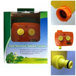Шаровый электронный таймер Borya 9034992 самотечный для систем капельного полива